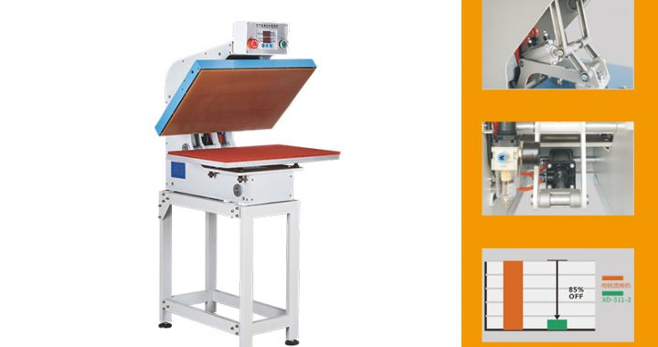 Digital Heat Press Transfer Machines Manufacturer, Automatic/Semi-Auto Heat Press Machines, Heat Transfer Paper